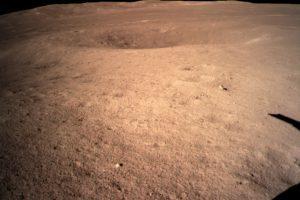 На фотографии обратная сторона Луны