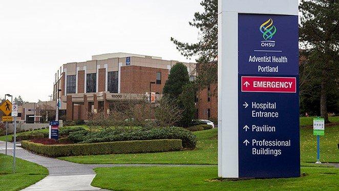 Adventist Health Portland - здоровье для всей семьи. На фото один из медицинских центров